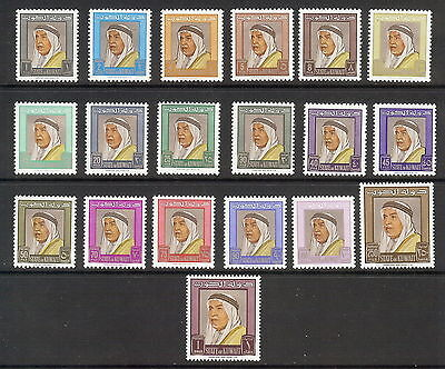 Kuwait 1964 Set of 19. SG 216 - 234. MNH