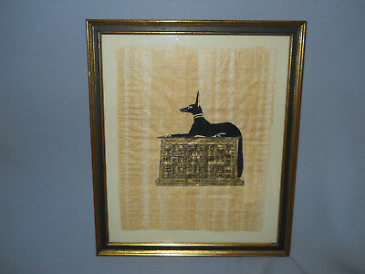 Framed Painting  of Anubis on Papyrus - Papyrus Institute Cairo Egypt