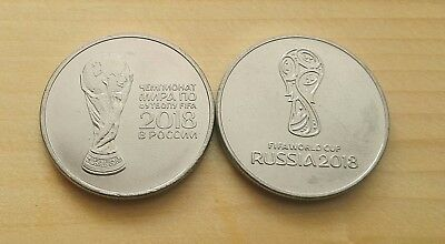 A set of two coins 2017 Russia, 2018 FIFA World Cup Russia 25 rubles.