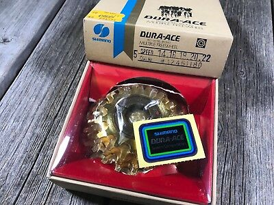Shimano Dura-Ace 5 Speed Freewheel 14-22  Made Japan Nos 14-16-18-20-22 12451180