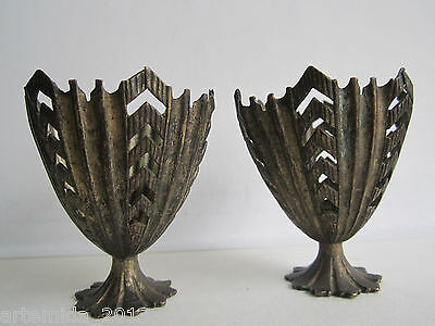 A PAIR OF ANTIQUE OTTOMAN TURKISH SILVER  ZAR CUPS  FILIGREE HAND-ENGRAVED  19c.