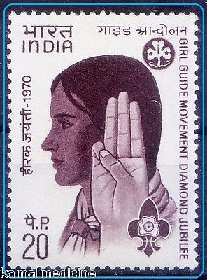 India 1970 MNH 1v, Girls Guide, Scouts - T77