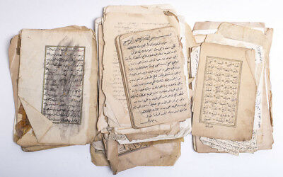 Collection of 100+ Islamic Quran Pages Ottoman, Persian circa 18th/19th century