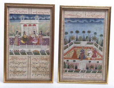 Lot of 2 Indo Persian Illuminated Miniature Painting Page c.18th century.