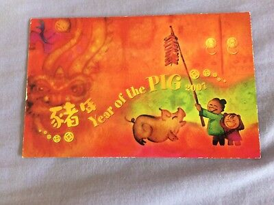 2007 Year of Pig Mini Sheet stamp pack