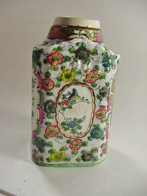 Chinese Export Antique Hand Painted Ginger Jar Giesha Floral Birds