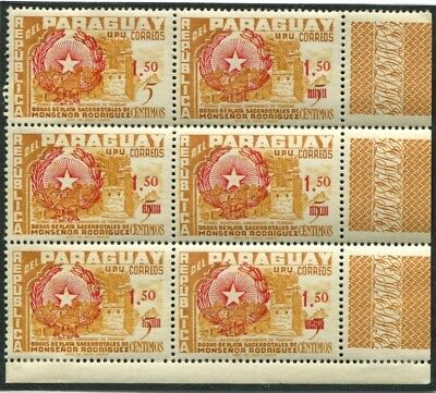Paraguay Very Rare Error Variety First Stamp Without Bars Overprint Mint # 49012