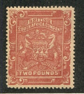 BRITISH SOUTH AFRICA COMPANY EARLY FAKE old Forgery MINT MLH STAMP FORGERIE