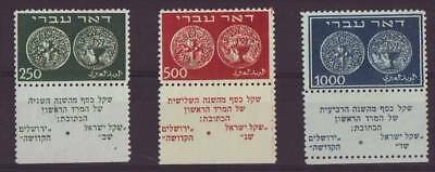 ISRAEL rare EARLY FAKE old Forgery VALUE STAMPS FORGERIE # 6806
