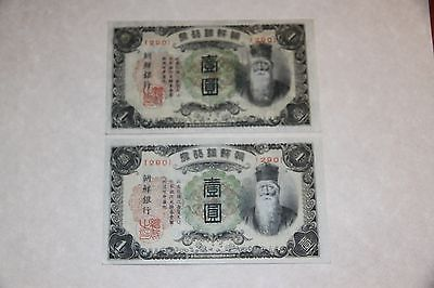 (2) KOREA Japanese Protectorate 1 Yen 1944 CRISP AU/UNC Bank of Chosen, P.33a
