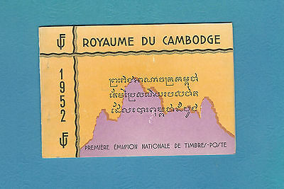 Cambodia -  Scott # 15a, 16a, 17a Booklet  -  VF