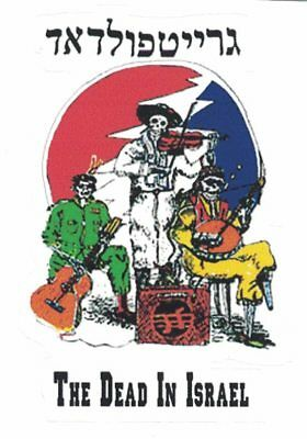 "GRATEFUL DEAD IN ISRAEL STICKER ~ 4"" DEAD Vinyl Steal Your Face Decal *NEW*"