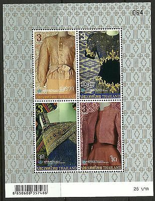 Thailand 2016 Thai Heritage Conservation M/S MNH