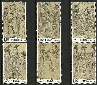China 2011-25 Scroll of Eighty Seven Immortals set of 6 MNH