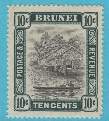 Brunei 27 Mint Hinged Og * No Faults Extra Fine !
