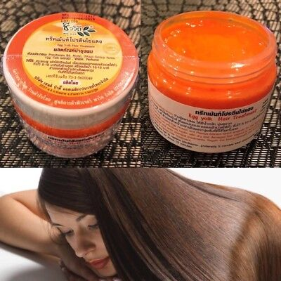 Hair treatment mask egg protein conditioner shiny soft repair damaged detangle