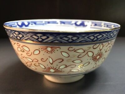 Antique Chinese Blue & White Porcelain Rice Grain Pattern Bowl