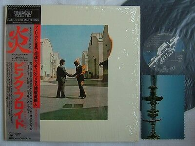 Master Sound / Pink Floyd Wish You Were Here / In Shrink With Obi
