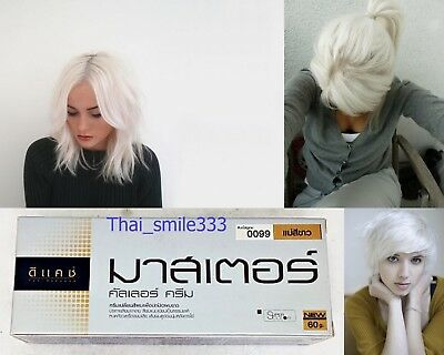 DCASH Master Color Cream Permanent Hair Dye Super Color#WH0099 EXTRA WHITE CLEAR