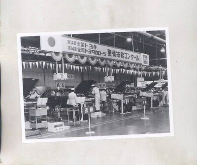 1970 ? Toyota Century Factory Assembly Line ORIGINAL Factory Photograph wy6447
