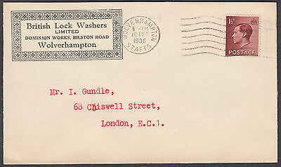 1936 KEVIII 1 1/2d brown Date Abdication Signed Advertising Cover; Wolverhampton