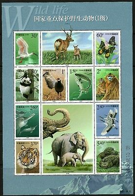 China 2000-3 1st Grade State Protection Wlld Anmals Sheet MNH