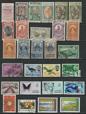 #7989 ETHIOPIA Used & Mint Stamps Clearance Lot Combine Shipping