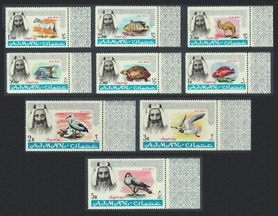 Ajman Falcon Stork Gull Birds Turtles Fish Camel Horse Animals 9v overprints