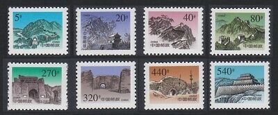 China Great Wall Definitives 8v issue 1999 SG#4024=4038a SC#2934-2941