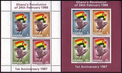 Ghana Birds Eagle MS x 2 perforated and imperforated SG#MS459 MI#Block 24A-B