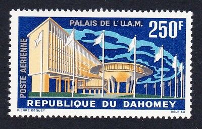 Dahomey Meeting of Heads of State 1v SG#191 SC#C18