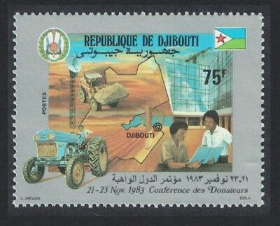 Djibouti Agriculture Mining Development Projects 1v SG#892