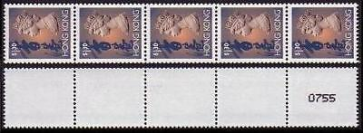 Hong Kong Definitives Coil stamps fourth part of the issue 1 value SG#709bp