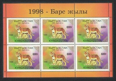 Kyrgyzstan Tiger Year of the Tiger Sheetlet of 6v SG#128