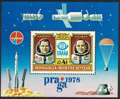 Mongolia Space 'PRAGA 1978' International Stamp Exhibition Prague MS SG#MS1151