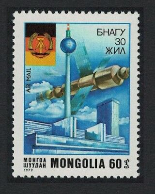 Mongolia 30th Anniversary of German Democratic Republic East Germany 1v SG#1234