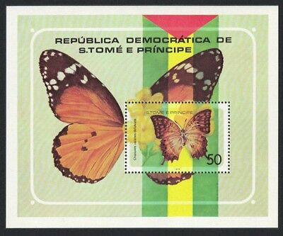 Sao Tome Butterflies MS SC#507