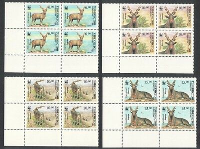 Uzbekistan WWF Markhor 4 Corner Blocks with margins SG#62-65 SC#64-67 MI#61-64