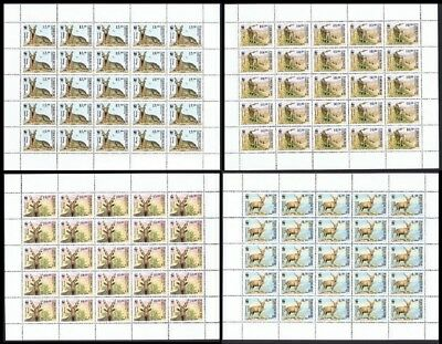 Uzbekistan WWF Markhor 4 Full Sheets of 25 stamps SG#62-65 SC#64-67 MI#61-64