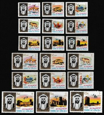 Umm-Al-Qiwain Birds Animals Definitives 18v SG#1-18 SC#1-18 MI#1-18 CV£20+