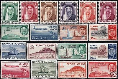 Kuwait 1959 Stamps Definatives MNH