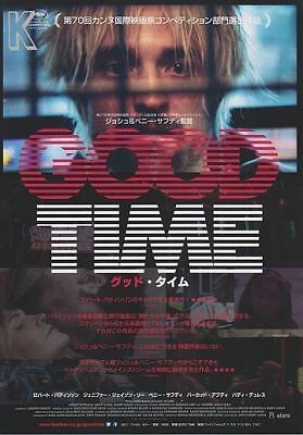 GOOD TIME - Japan chirashi flyer -  Safdie brothers