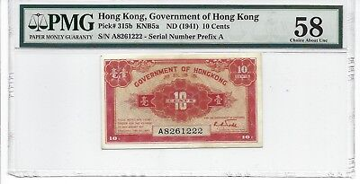 P-315b 1941 10 Cents, Government of Hong Kong,  PMG AU58 Very Nice!