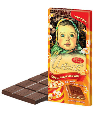 Russian chocolate Alenka 2pcs 200 gr new tastes with popcorn and sweet dragees!