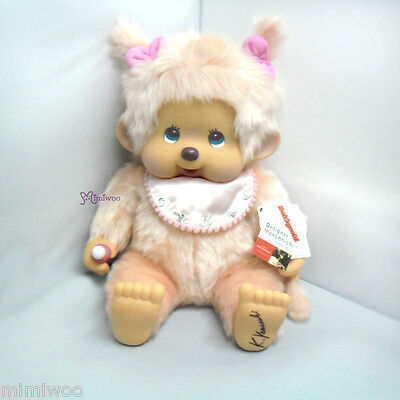 Monchhichi Plush Designer's Softy Sitting MCC (XL) Twin Pig Tail Girl PRE-ORDER