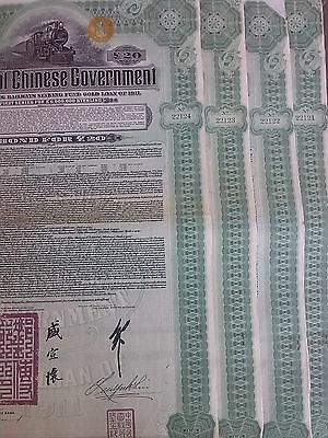 4 Bond Imperial Chinese Government Hukuang Railway Sinking Fund Gold Loan. 1911