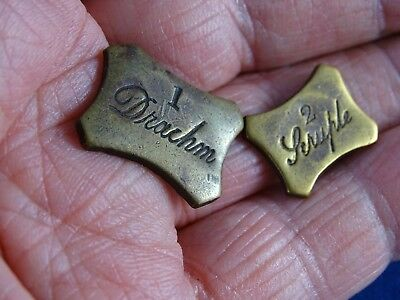 2 Matching Antique Brass Apothecary Weights, Lovely Lozenge Shape