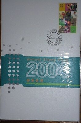 Hong Kong 2004 Annual Stamp Year Pack Complete New MNH