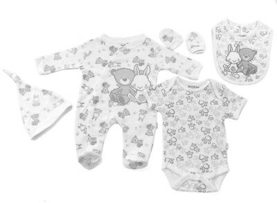 Baby Clothes Neutral 5 Piece Gift set layette Watch Me Grow Newborn 0-3m 3-6 m