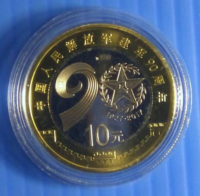 China Coin-2015-10Yuan -90th Construction Chinese People Liberation Army -UNC